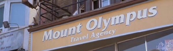 Mount Olympus Travel Agency My Big Fat Greek Wedding