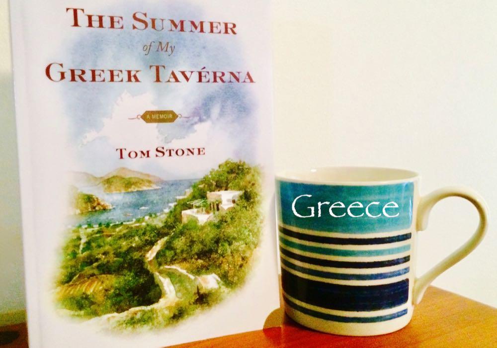 The Summer of my Greek Taverna Book Travel Inspiration Greece