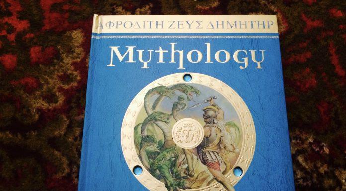 Greek_MYthology_Kids
