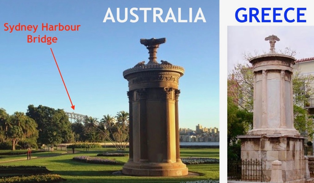 Monument of Lysicrates in Sydney Australia Monument of Lysicrates Athens Greece