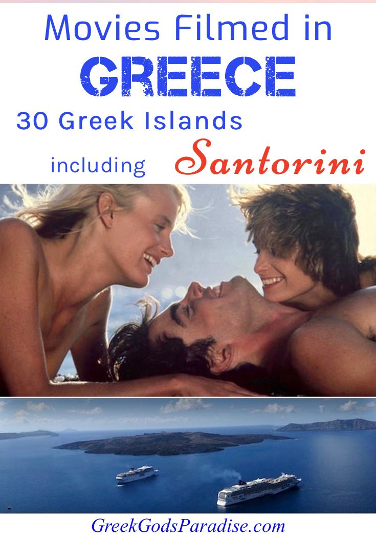 Movies Filmed in Greece Greek Islands Santorini