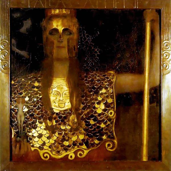 Pallas Athene Painting Vienna Museum