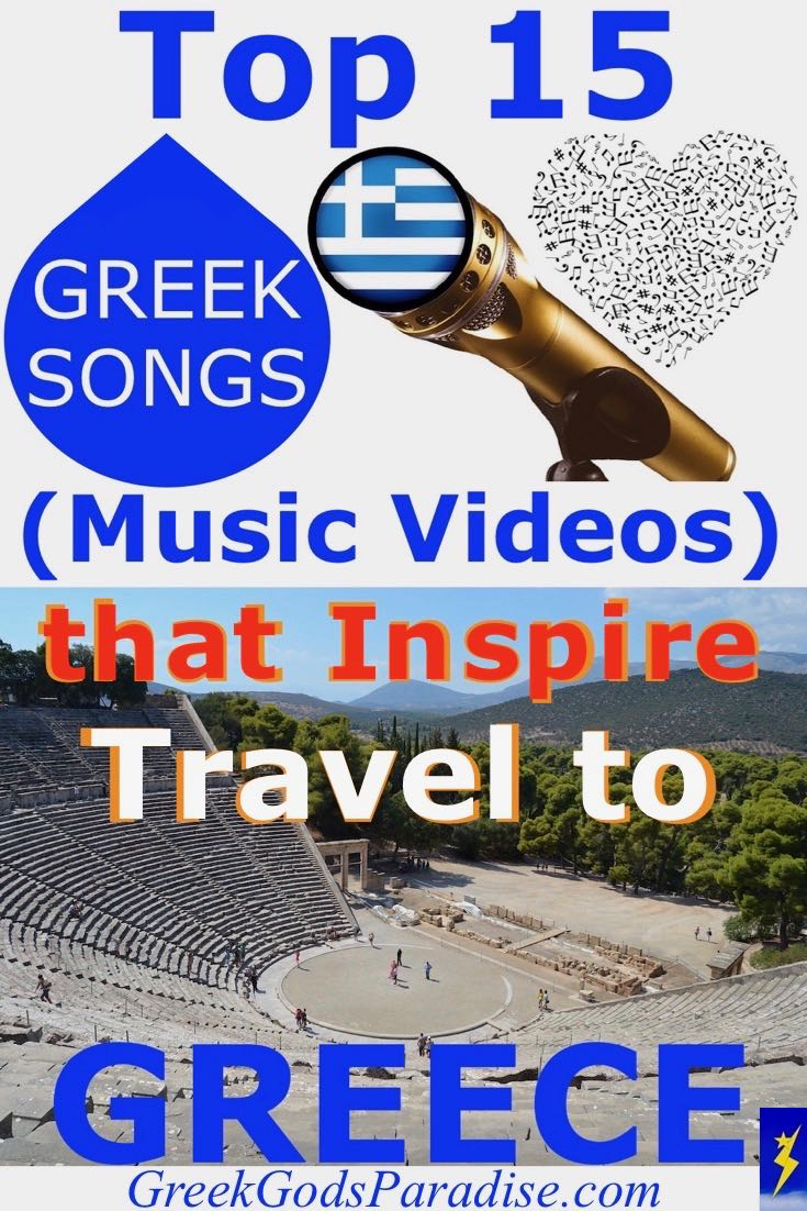 Top 15 Greek Songs (Music Videos) that Inspire Travel to