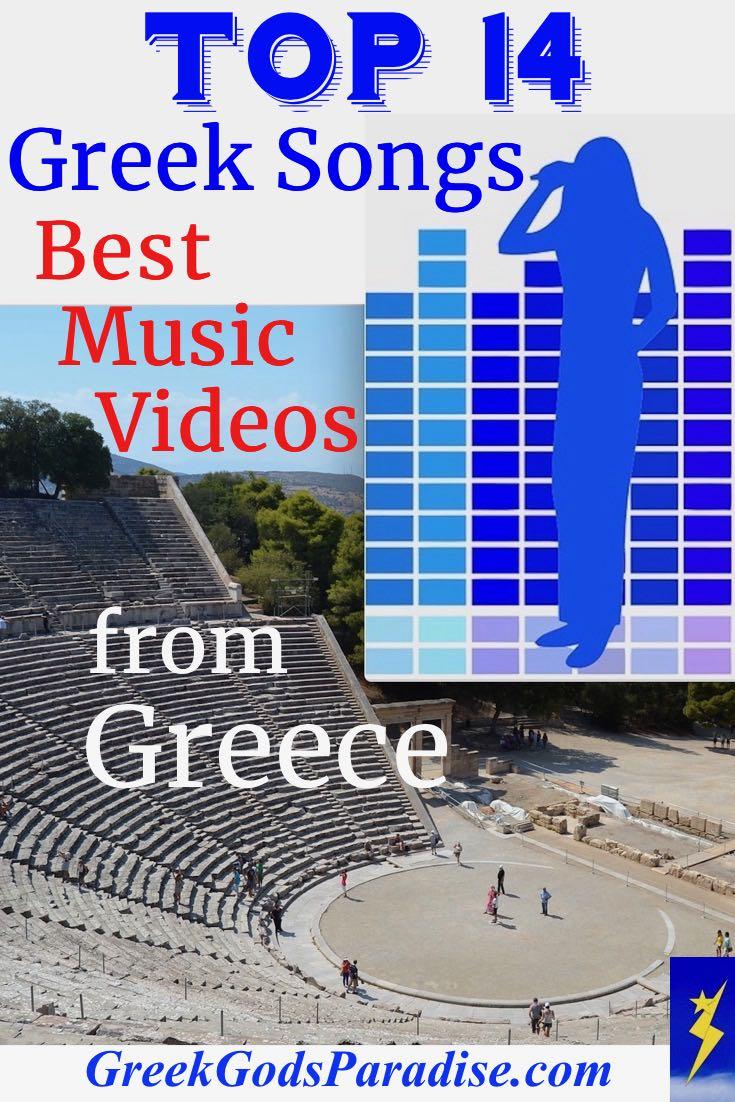 Greek songs 2019