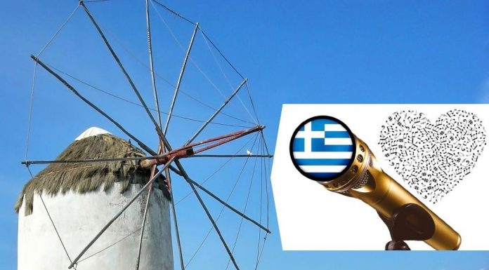 Top Greek Songs Music Videos that Inspire Travel to Greece