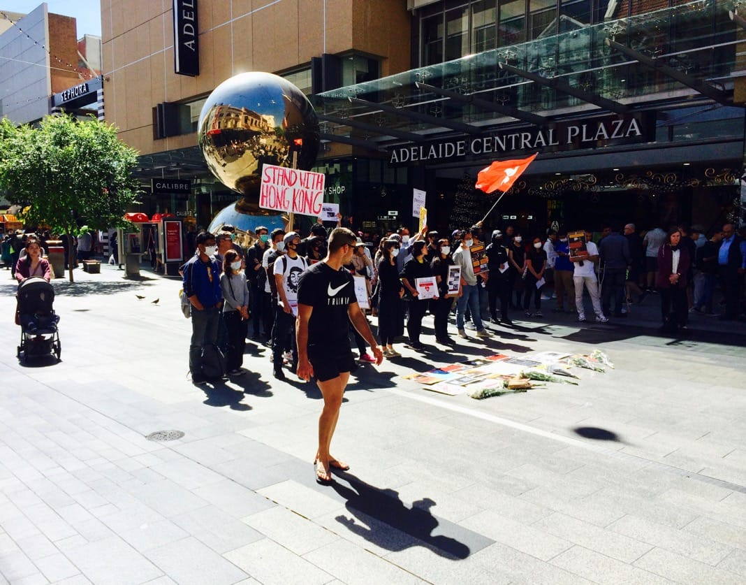 Mall's Balls Rundle Mall Adelaide