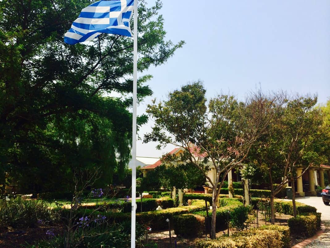 Greek flag in the Barossa Valley