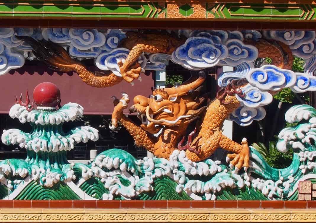 Dragon Wall