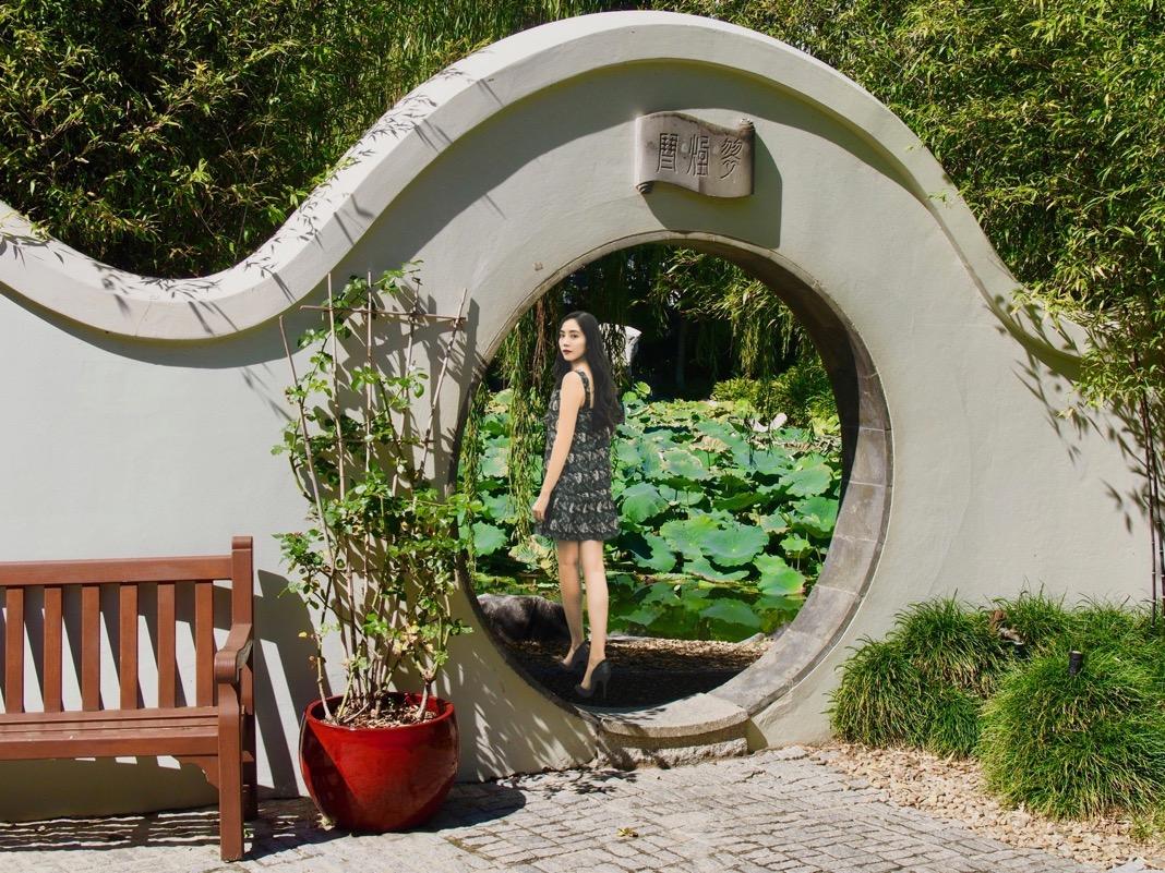 Moon Gate Chinese Garden of Friendship