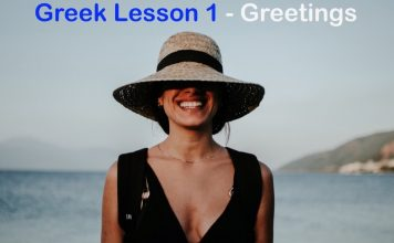 Learn Greek Lesson 1 Greek Greetings