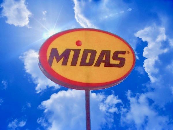 Midas Logo Sign Greek Mythology