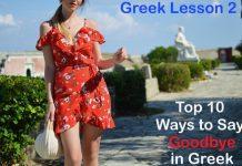 Top Ways to Say Goodbye in Greek